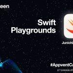 Teaching Coding using Swift Playgrounds – Day 18
