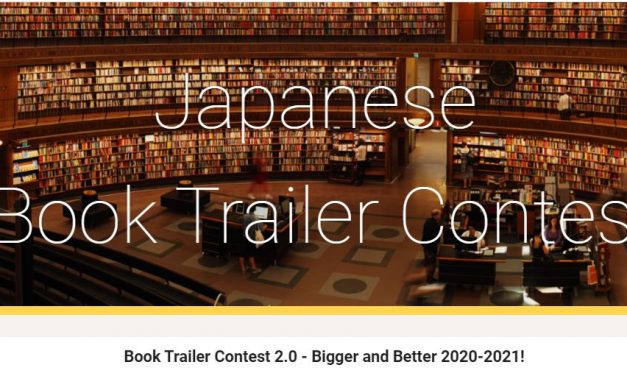 Connecting Communities – a Book Trailer Contest in Japan