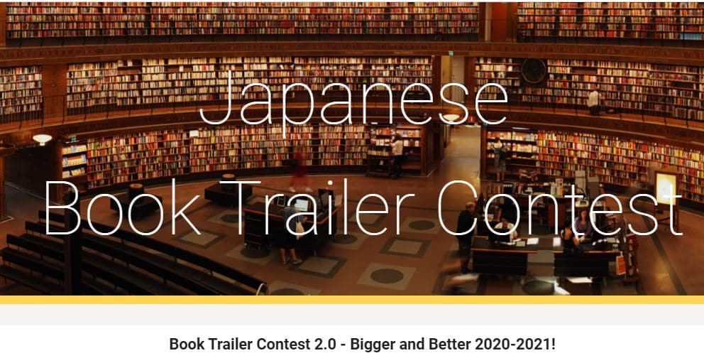 Connecting Communities -  a Book Trailer Contest in Japan